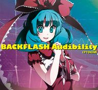BACKFLASH Audibility album cover