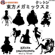 Touhou Megamix 2 ~ EXtra Destroyers (Mixed by Flan-chan) album cover
