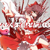 HAKUREI RAVE 03 album cover