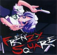 FRENZY SQUARE album cover