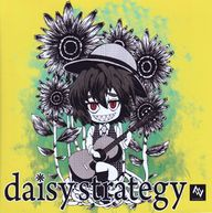daisy strategy album cover