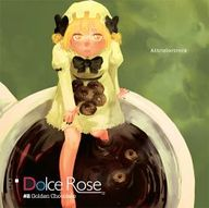 Dolce Rose #2 Golden Chocolate album cover
