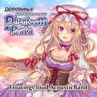 Phantasm Festa album cover