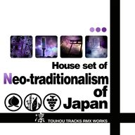 "House set of ""Neo​-​traditionalism of Japan"" album cover"