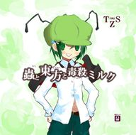 A Bug, Touhou, and Poisoned (Honey) Milk album cover