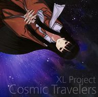 Cosmic Travelers album cover