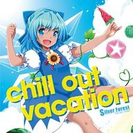 chill out vacation album cover