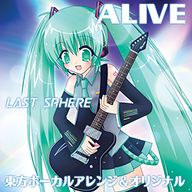 LAST SPHERE -ALIVE- album cover