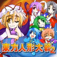 Touhou Dolls' War 2 album cover
