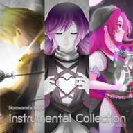 Instrumental Collection Vol​. ​1 album cover