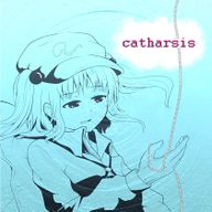 catharsis album cover