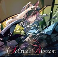Solitude Blossom album cover