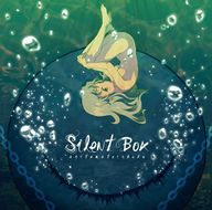 Silent Box album cover