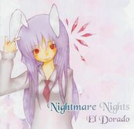 Nightmare Nights album cover