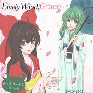 LivelyWind;Grace album cover