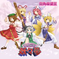 Touhou Recorder Perfect Cherry Blossom album cover