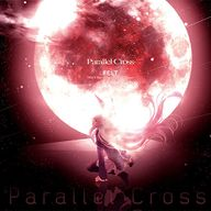 Parallel Cross album cover
