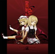 Lyrical Crimson album cover