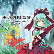 Touhou Such A Mystery album cover