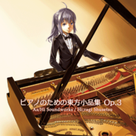 Touhou Small Compilation for Piano Op.3 album cover