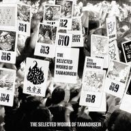 THE SELECTED WORKS OF TAMAONSEN album cover