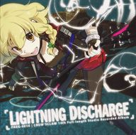 Lightning Discharge album cover