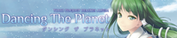 GCFT-0066 banner.png