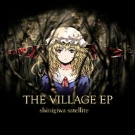 THE VILLAGE EP album cover