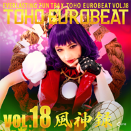 TOHO EUROBEAT VOL.18 Wind God Record album cover