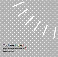 Touhou Project pops arranged instruments3 album cover
