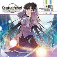 Cause and Effect album cover