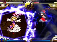 Immaterial And Missing Power Spell Cards Yukari Yakumo Touhou Wiki Characters Games Locations And More