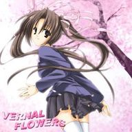 VERNAL FLOWERS album cover