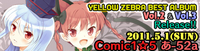 YZEX-0004 banner.png