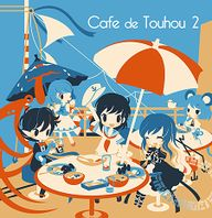 Cafe de Touhou 2 album cover