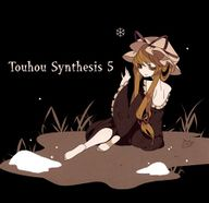 Touhou Synthesis 5 album cover