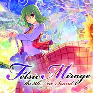 Felsic Mirage album cover