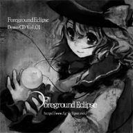 Foreground Eclipse Demo CD Vol.01 album cover