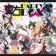 Touhou PARTYBOX album cover