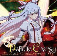 Definite Energy album cover