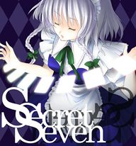 Secret Seven album cover