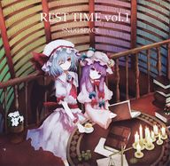 REST TIME vol.1 album cover