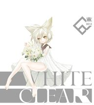white clear album cover
