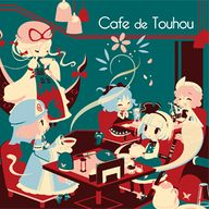 Cafe de Touhou album cover