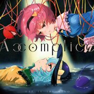 Accomplice album cover