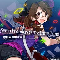 Seven Wonders Of The Lotus Land album cover