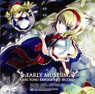 EARLY MUSEUM - Guri TOHO Remixes BEST Second album cover